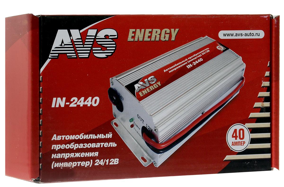 Инвертор автомобильный AVS IN-2440, 24/12 В43899Инвертор AVS IN-2440 служит для преобразования напряжения 20-32 В в напряжение 12-14 В и предназначен для автомобилей с номинальным напряжением бортовой сети 24 В. Данное устройство позволит вам использовать приборы, предназначенные для сети 12 Вольт, в автомобилях с напряжением сети 24 Вольта. Входное напряжение: 20-32 В. Выходное напряжение: 12 В. Мощность: 480 Вт. Ток: 40 А. Защита от перегрузок и короткого замыкания.