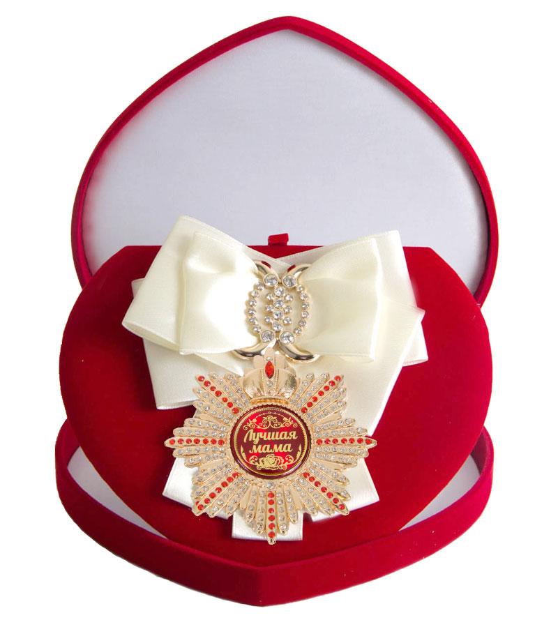 Большой Орден Лучшая мама белая лента23927Хороший памятный подарок - большой подарочный орден на атласной ленте, упакованный в изящный футляр.