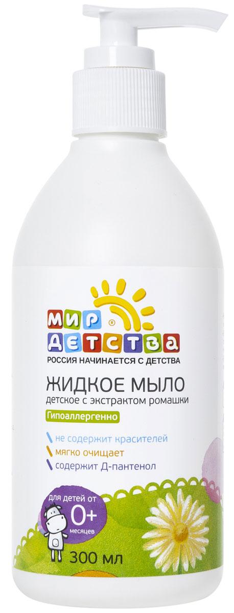 Мир детства Жидкое мыло Детское с экстрактом ромашки 300 мл