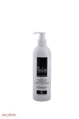 New Line Гель очищающий для жирной и комбинировнной кожи (с дозатором), 300 мл21311Профессиональное средство для очищения жирной и склонной к акне кожи. Содержит мягкие моющие компоненты, эффективно и максимально бережно устраняет загрязнения и излишнюю сальность.Повышенное содержание салициловой кислоты способствует размягчению и удалению участков гиперкератоза и сальных пробок.