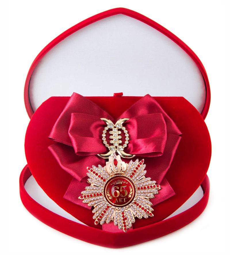 Большой Орден Юбилей 65 малиновая лента010120007Хороший памятный подарок - большой подарочный орден на атласной ленте, упакованный в изящный футляр.