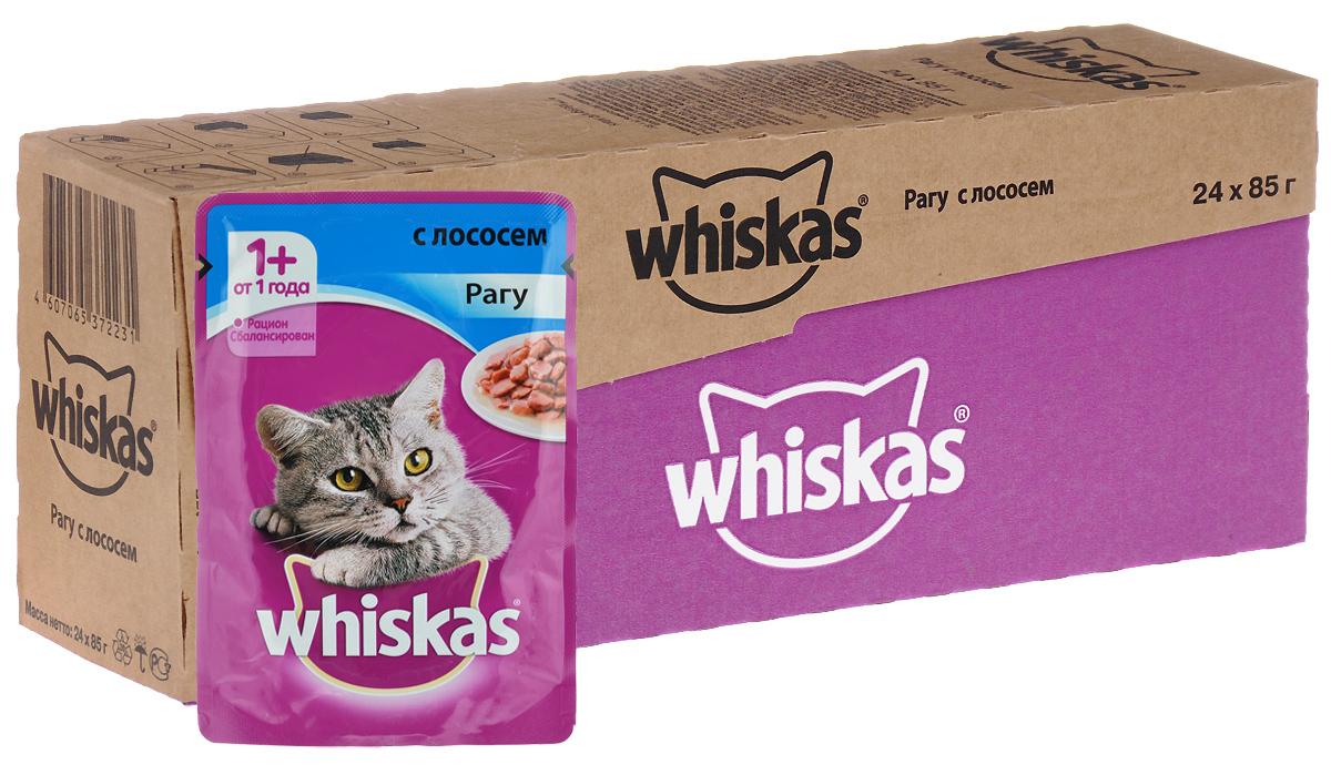 Консервы Whiskas для кошек от 1 года, рагу с лососем, 85 г х 24 шт39889Консервы для кошек от 1 года Whiskas - полнорационный сбалансированный корм, который идеально подойдет вашему любимцу. Аппетитное рагу приготовлено с учетом потребностей взрослых кошек. Специально сбалансированный рацион содержит все питательные вещества, витамины и минералы, необходимые кошке в этом возрасте. Консервы не содержат сои, консервантов, ароматизаторов, искусственных красителей и усилителей вкуса. В рацион домашнего любимца нужно обязательно включать консервированный корм, ведь его главные достоинства - высокая калорийность и питательная ценность. Консервы лучше усваиваются, чем сухие корма. Также важно, чтобы животные, имеющие в рационе консервированный корм, получали больше влаги. Состав: мясо и субпродукты, рыба (в том числе лосось минимум 4%), таурин, злаки, витамины, минеральные вещества. Пищевая ценность в 100 г: белки - 7,3 г, жиры - 4,0 г, клетчатка - 0,3 г, зола - 2,2 г, витамин А - не менее 150 МЕ, витамин Е - не менее 1,0...