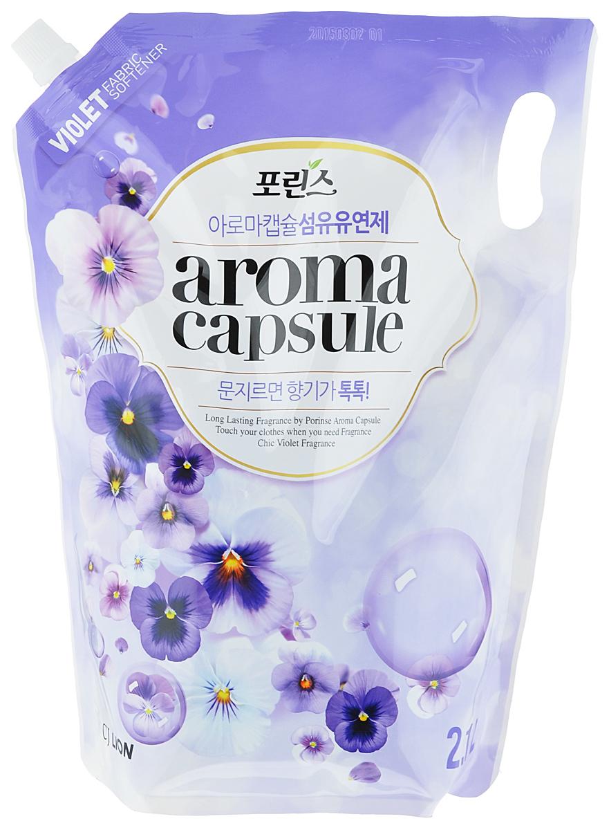Кондиционер для белья Cj Lion Porinse Aroma Capsule, с ароматом фиалки, 2,1 л113963Кондиционер для белья Cj Lion Porinse Aroma Capsule наполнит ваши вещи нежным цветочным ароматом и надолго сохранит его на одежде. Ключевые преимущества: - Ликвидирует неприятные запахи, такие как запах пота, табака и другие. - Частицы размягчающего состава проникают глубоко в ткань, смягчают волокна тканей, устраняют статистическое электричество и облегчают процесс глаженья, а также предотвращают появление катышков и поднятие ворса ткани, предотвращает появление дефектов на ней. - Обладает очаровательным цветочным ароматом. - Абсолютно безопасен для окружающей среды. Кондиционер можно использовать как в стиральных машинах, так и при ручной стирке. Состав: ПАВ (соль диалкиламония сложноэфирного типа), ароматические масла, компоненты растительного происхождения, стабилизатор. Товар сертифицирован.