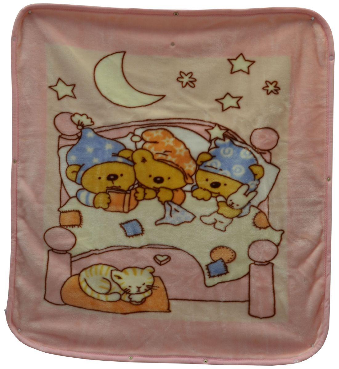 Bonne Fee Плед-накидка для младенцев на молнии 4, 80 х 90 см, цвет: розовыйS03301004Плед-накидка для младенцев на молнии Bonne Fee - защита, тепло и комфорт для малышей - использован надёжный, качественный и мягкий материал! Удобство и спокойствие для родителей обеспечивается универсальностью пледа-накидки, конструкция которого позволяет ему легко превращаться в конвертик. Отличное качество и практичность! Любите своего ребёнка и дарите ему лучшее!