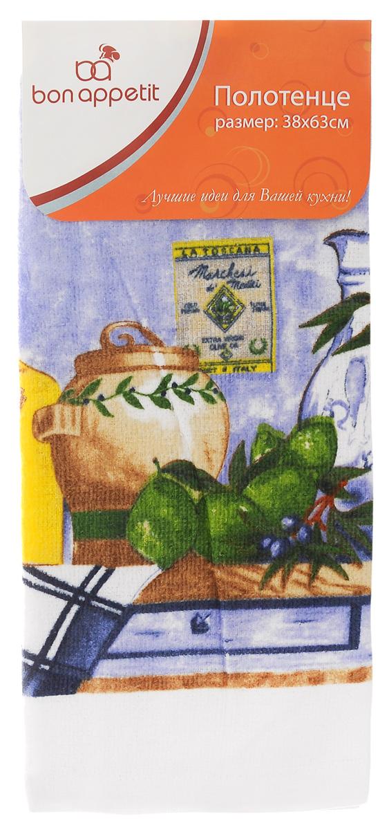 Полотенце кухонное Bon Appetit Акварель, 63 х 38 см69901Полотенце кухонное Bon Appetit Акварель изготовлено из 100% хлопка, поэтому является экологически чистыми. Качество материала гарантирует безопасность не только взрослых, но и самых маленьких членов семьи. Изделие украшено оригинальным и ярким рисунком, оно впишется в интерьер любой кухни. Такое полотенце станет прекрасным помощником у вас на кухне. Размер полотенца: 63 см х 38 см.
