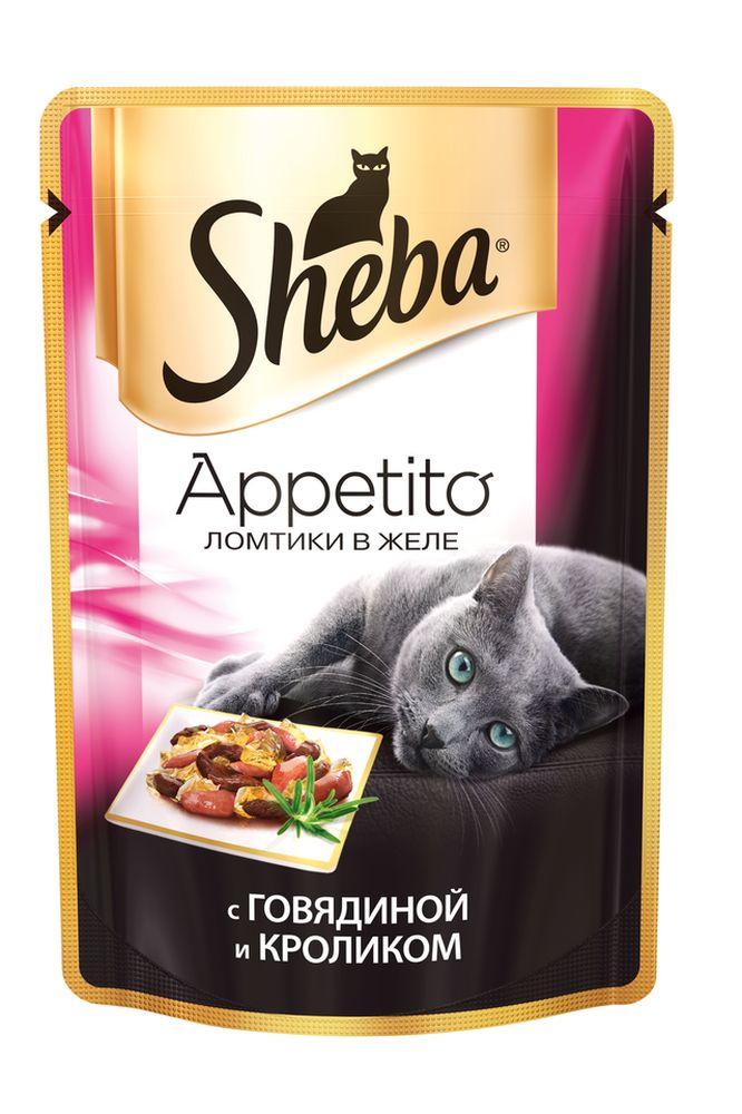 Консервы для взрослых кошек Sheba Appetito, с говядиной и кроликом в желе, 85 г40436Любимой кошке всегда хочется давать только самое лучшее. И еда - великолепный способ передать свое отношение к любимице. Сочные ломтики Sheba Appetito подарят кошке особое изысканное удовольствие и помогут владельцу выразить свою заботу и восхищение ей. Новая линия Sheba Appetito - это сочные ломтики двух видов мяса в насыщенном желе. Ломтики сохраняют всю сочность вкуса, который непременно оценит каждая кошка. В состав консервов входят все витамины и минералы, необходимые для сбалансированного питания взрослых кошек. Не содержат сои, искусственных красителей и консервантов. Состав: мясо и субпродукты, говядина минимум 4%, кролик минимум 4%, таурин, витамины, минеральные вещества. Пищевая ценность (100 г): белки - 9 г, жиры - 3 г, зола - 1,8 г, клетчатка - 0,3 г, витамин А - не менее 100 МЕ, витамин Е - не менее 1 МГ. Энергетическая ценность: 70 ккал. Вес: 85 г. Товар сертифицирован. Уважаемые клиенты! ...