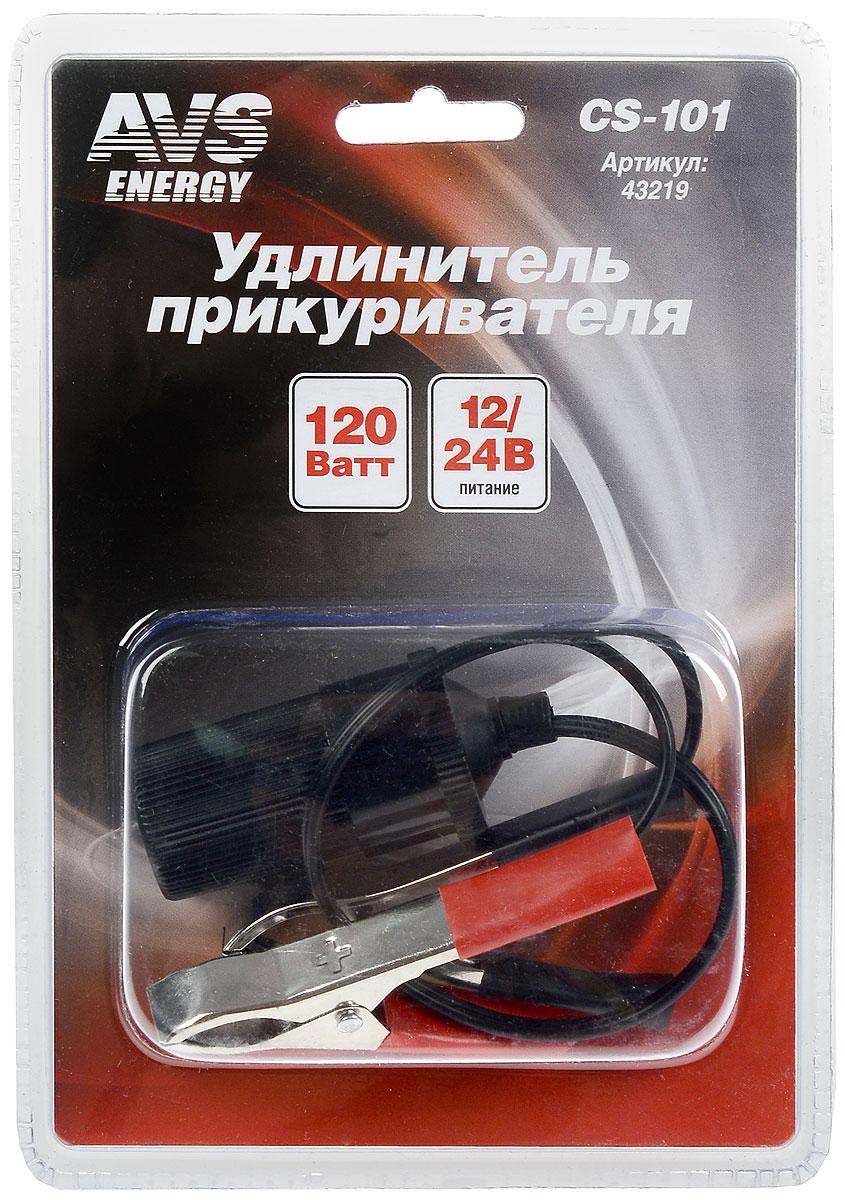 Удлинитель прикуривателя AVS 12/24 CS10143219Питание 12/24В Защита от короткого замыкания Длина провода 30 см