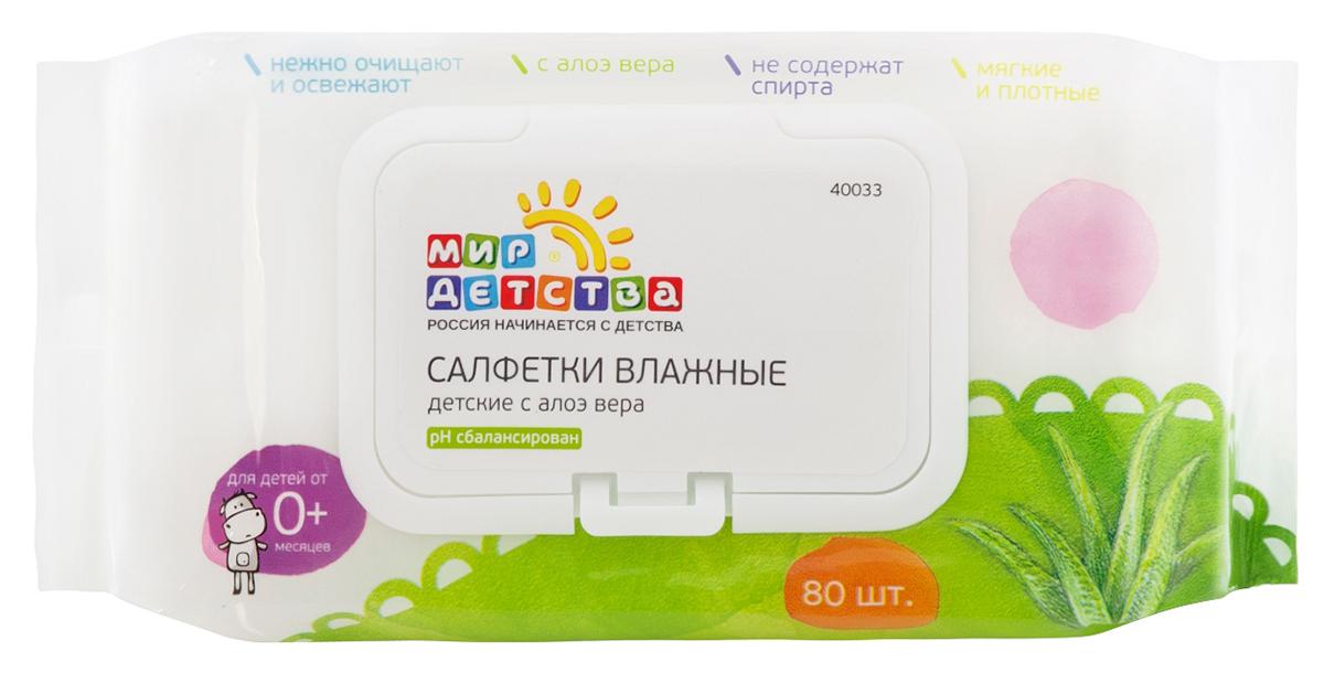 Мир детства Салфетки влажные детские с алоэ вера, 80 шт.40033