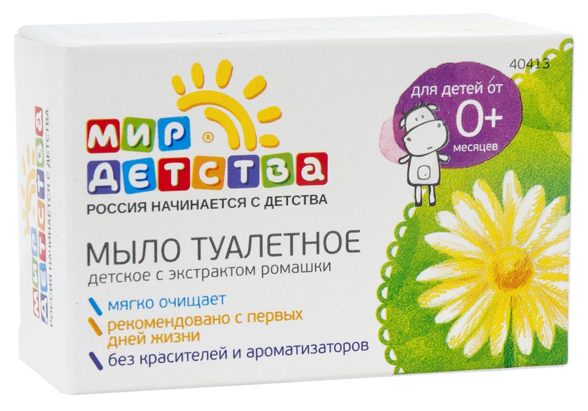 Мир детства Детское мыло туалетное с экстрактом ромашки, 90 г