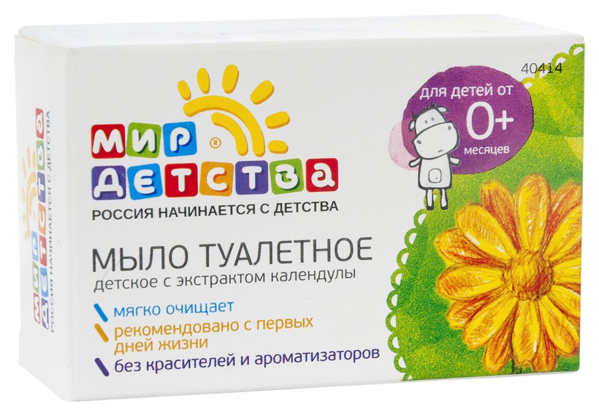 Мир детства Детское мыло туалетное с экстрактом календулы, 90 г