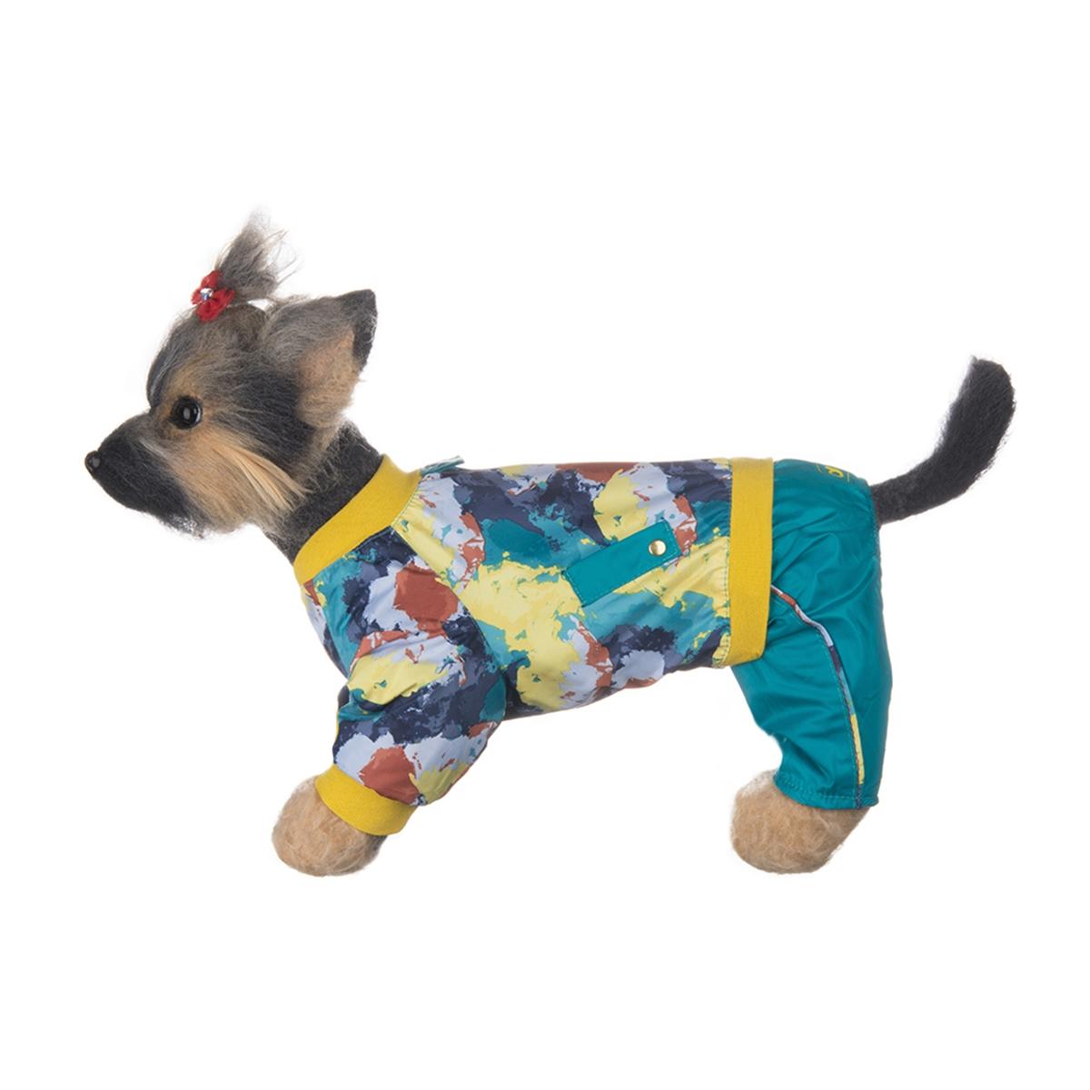 Комбинезон для собак Dogmoda Акварель, для мальчика, цвет: морской волны, желтый. Размер 4 (XL)0120710Комбинезон для собак Dogmoda Акварель отлично подойдет для прогулок поздней осенью или ранней весной.Комбинезон изготовлен из полиэстера, защищающего от ветра и осадков, с подкладкой из флиса, которая сохранит тепло и обеспечит отличный воздухообмен. Комбинезон застегивается на кнопки, благодаря чему его легко надевать и снимать. Ворот, низ рукавов оснащены широкими трикотажными манжетами, которые мягко обхватывают шею и лапки, не позволяя просачиваться холодному воздуху. На пояснице комбинезон декорирован трикотажной резинкой.Благодаря такому комбинезону простуда не грозит вашему питомцу и он не даст любимцу продрогнуть на прогулке.
