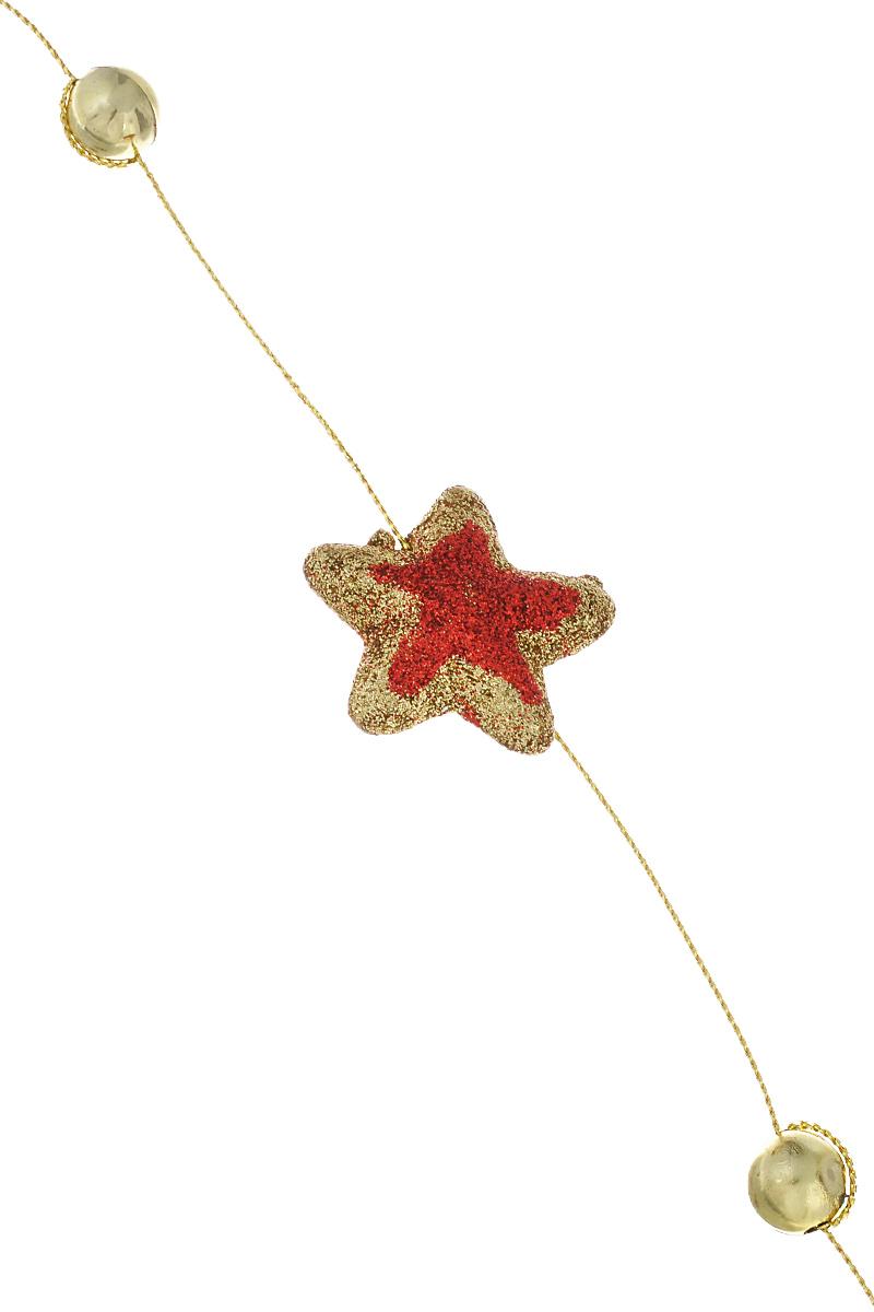 Новогодняя гирлянда Lunten Ranta Звезды, цвет: золотистый, красный, длина 2 м65531Гирлянда Lunten Ranta Звезды идеально подойдет для украшения новогодней ели и декорирования интерьера. Изделие представляет собой ожерелье из фигурок в форме звезд и бусин, изготовленных из пенопласта и пластика и нанизанных на нитку. Оригинальный дизайн и красочное исполнение создадут праздничное настроение. Новогодние украшения всегда несут в себе волшебство и красоту праздника. Создайте в своем доме атмосферу тепла, веселья и радости, украшая его всей семьей. Диаметр бусин: 1 см. Размер звезды: 3,5 см х 3,5 см.