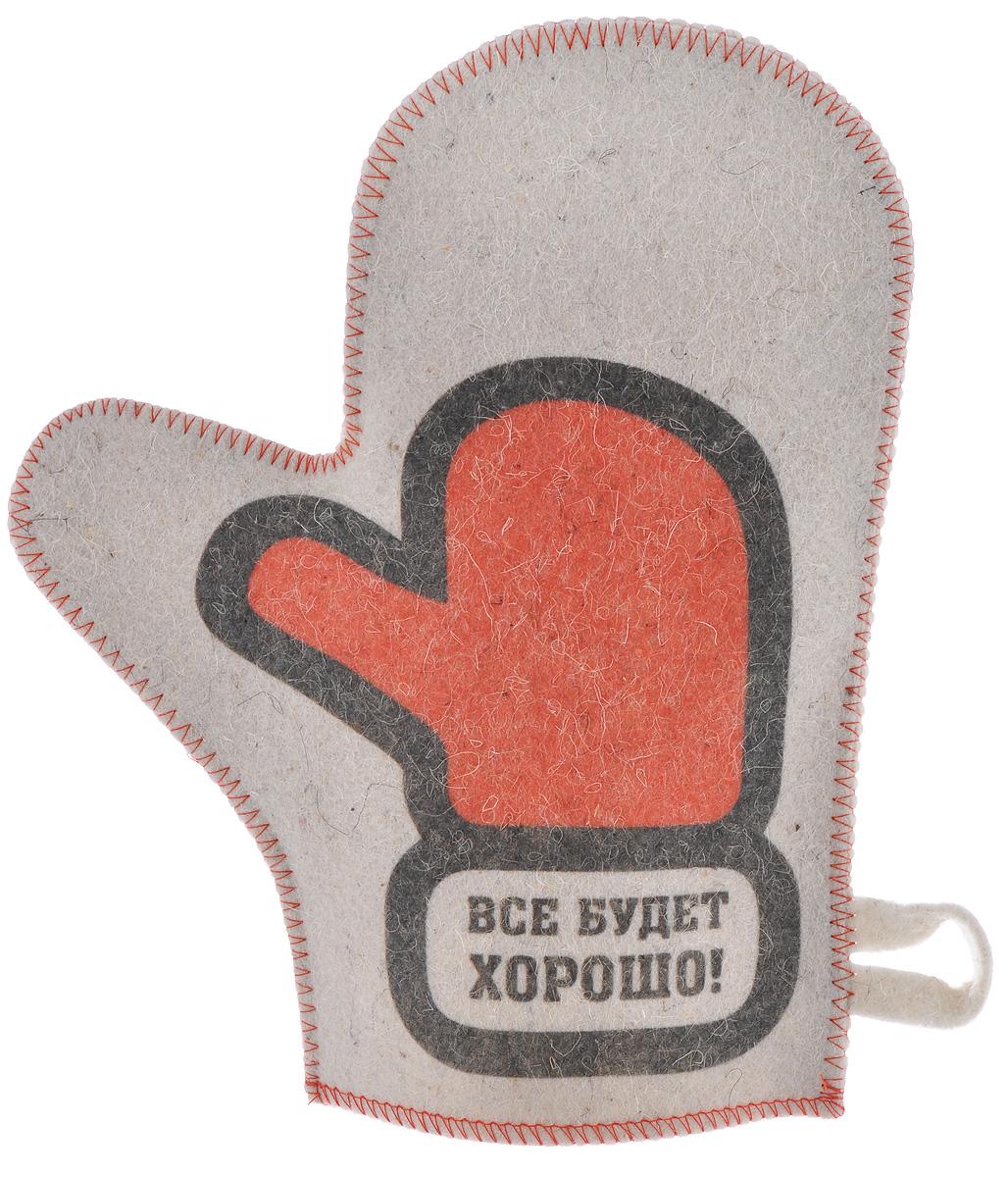 Рукавица для бани и сауны Главбаня Все будет хорошо!, цвет: белый, красный, черныйА3452Рукавица Главбаня Все будет хорошо!, изготовленная из войлока, - незаменимый банный атрибут. Изделие декорировано ярким рисунком и оснащено петелькой для подвешивания на крючок. Такая рукавица защищает руки от горячего пара, делает комфортным пребывание в парной. Также ею можно прекрасно промассировать тело. Размер: 28 см х 22,5 см. Материал: войлок (50% шерсть, 50% полиэфир).