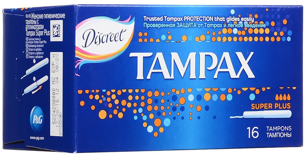 Тампоны женские гигиенические с аппликатором Tampax Super Plus, 16 штTM-83709360Тампон - одно из самых удобных, практичных и гигиеничных средств защиты во время критических дней. Тампоны Tampax Super Plus предназначены для очень обильных выделений, снабжены гладкой аппликаторной трубочкой, которая значительно облегчает введение тампона во влагалище и правильное его размещение, а также исключает прикосновение к нему руками. Тампоны для интимной гигиены женщин Tampax изготавливаются из смеси специально обработанного, отбеленного хлопкового волокна и вискозы, которая спрессовывается в цилиндрик. Каждый тампон упакован в индивидуальную упаковку. Все материалы, используемые в производстве женских гигиенических тампонов Tampax, безопасны для здоровья женщины, натуральны, хорошо утилизируются, не нанося вред окружающей среде. Сырье и готовая продукция подвергаются бактериологическому контролю в лаборатории страны-производителя. Характеристики: Впитываемость: 12-15 г. Размер упаковки: 13 см х 7 см х 7 см. Производитель:...