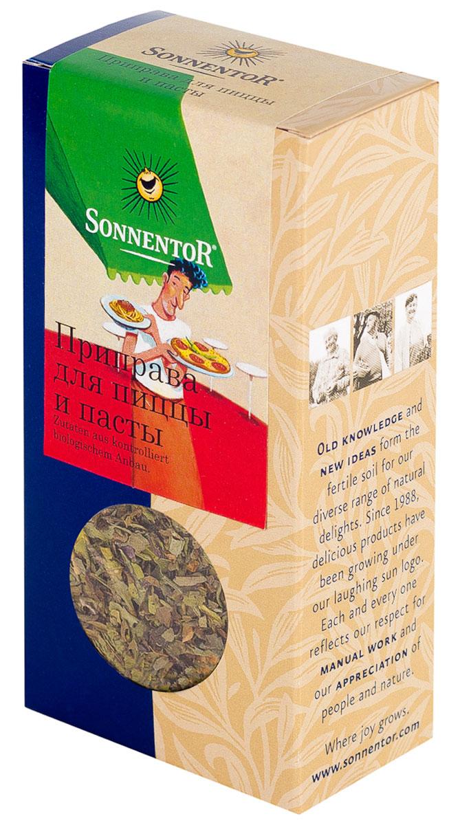 Sonnentor Приправа для пиццы и пасты, 25 гNT358Пицца и паста по праву считаются одними из самых популярных и излюбленных блюд в мире, которые имеют итальянское происхождение. Специи и пряности, которые добавляются не только в соус, но и в тесто (при приготовлении пиццы) в значительной степени улучшают вкус блюд, а также их пищевые свойства. И нужно для этого совсем немного! Частичку вашей фантазии и приправу для пиццы и пасты, чтобы получить красивейшее итальянское блюдо на вашем столе! Пицца или паста - быстро, вкусно, изысканно!