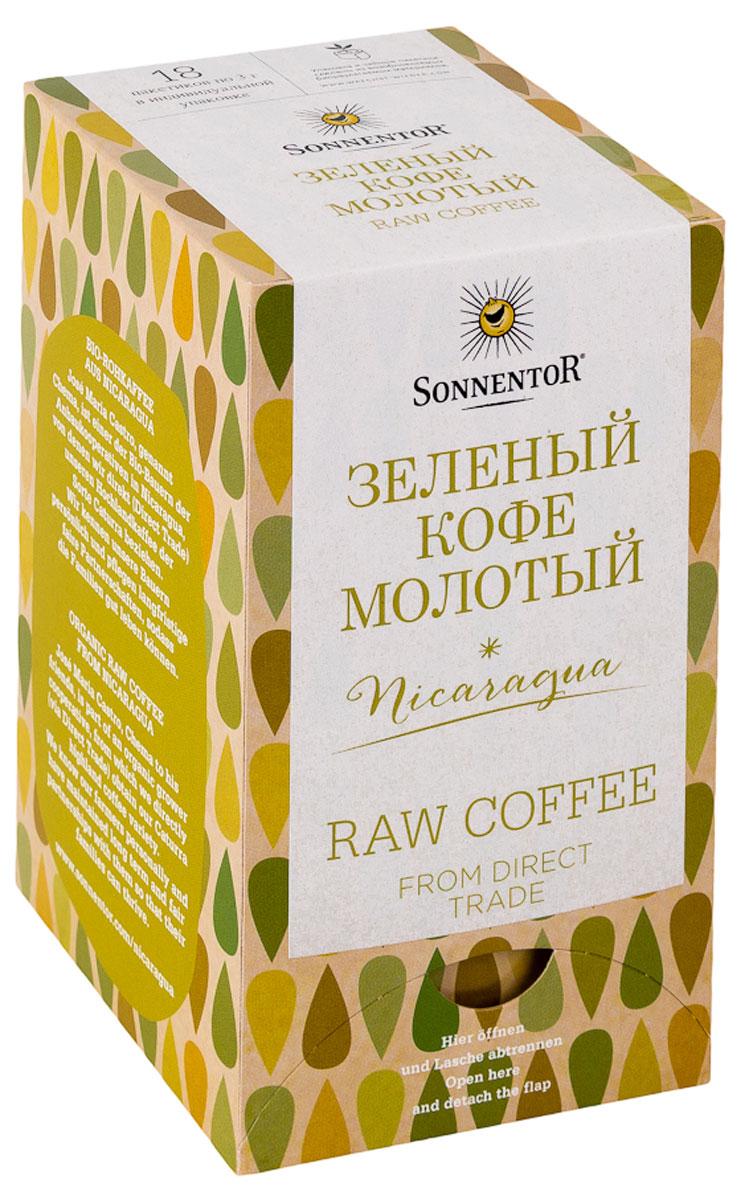 Sonnentor кофе зеленый молотый в пакетиках, 18 шт02906Зеленый кофе Sonnentor производится из зеленых, необжаренных кофейных зерен и заваривается как чай. По вкусу он отличается от обжаренного кофе. Зеленый кофе - это 100% Arabica сорта Caturra и произрастает в Jinotega (Никарагуа). Его заливают 200 мл очень горячей воды, через 2-3 минуты кофе готов. Светло-зеленый напиток приятно пахнет сеном и лугом. Его приятно пить после каждой трапезы или после занятий спортом.