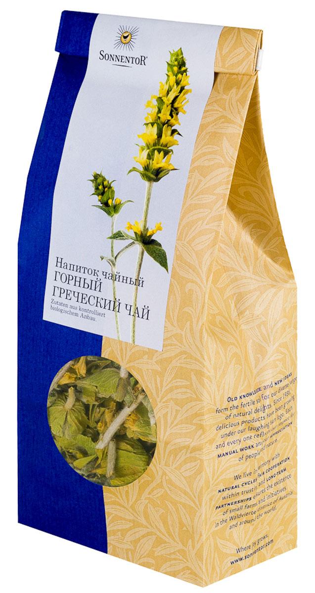 Sonnentor Горный греческий чай, 40 гNT905Горный чай крайне популярен в Греции, особенно в холодное время года, когда увеличивается риск простудных заболеваний. Говорят, что он помогает излечить почти все известные болезни, но особенно эффективен при простудах, респираторных заболеваниях, проблемах с пищеварением и иммунной системой, а также в качестве легкого жаропонижающего и успокаивающего средства. Сами греки заваривают горный чай так: 15 грамм сушеных листьев и цветков заливают литром кипящей воды и настаивают не более 10 минут. После чего чай можно процедить и добавить в него мед или лимон по вкусу. Если вы думаете, что данный чай пьют только в Греции, то вы ошибаетесь, он очень популярен во всем мире. Сладкий запах желтых цветков и слабо-пряный, слегка цитрусовый вкус чая не оставит вас равнодушным.