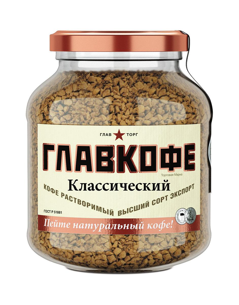 Главкофе Классический кофе растворимый, 80 г4670016470775Главкофе Классический - напиток с крепкими традициями. Это строгий отбор зерен по единому стандарту, честное производство и интернациональная рецептура, рождающая самые приятные воспоминания.