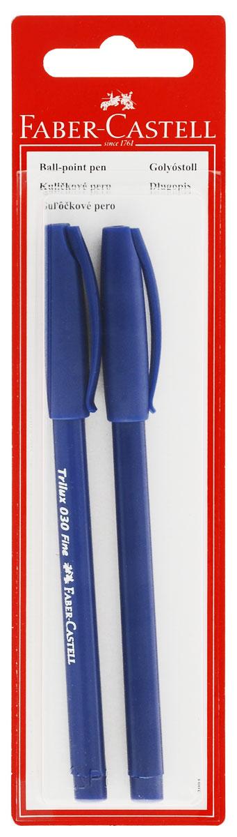 Faber-Castell Ручка шариковая TRILUX 030-F цвет синий 2 шт610842Шариковая ручка Faber-Castell 034-Fстанет незаменимым атрибутом учебы или работы. Корпус ручки и колпачок выполнены из пластика синего цвета. Высококачественные синие чернила позволяют добиться идеальной плавности письма.Ручка оснащена клип-зажимом для удобной фиксации на бумаге или одежде.В комплект входят 2 ручки.