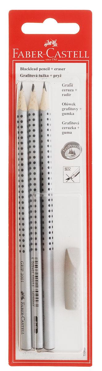 Faber-Castell Чернографитовый карандаш GRIP 2001 с ластиком 3 шт 263427