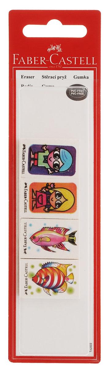 Faber-Castell Ластик Рыбки и друзья 4 шт263380Ластик Faber-Castell Рыбки и друзья с изображением красивых рыбок и друзей, по одному изображению на ластике, не содержит ПВХ и пригоден для графитных простых и цветных карандашей. Размеры ластика: 3,5 см х 2,2 см х 0,5 см. В комплекте 4 ластика. УВАЖАЕМЫЕ КЛИЕНТЫ! Обращаем ваше внимание на ассортимент в дизайне товара. Поставка возможна в одном из вариантов нижеприведенных дизайнов, в зависимости от наличия на складе.