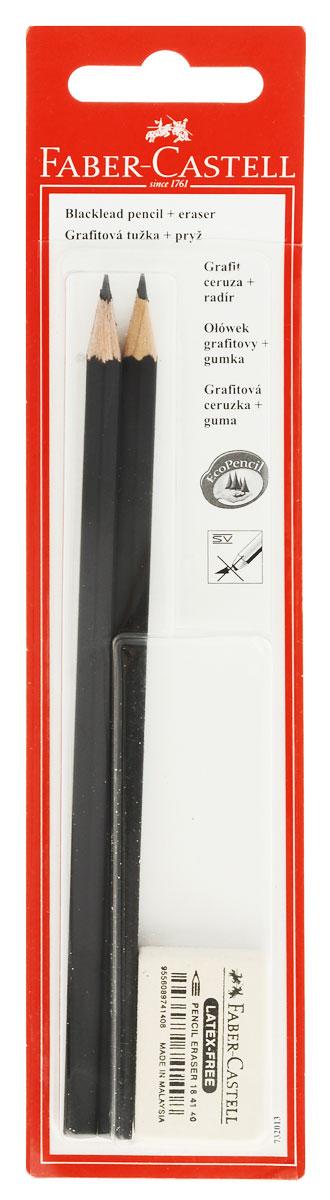 Faber-Castell Чернографитовый карандаш 1111 с ластиком 2 шт610842Faber-Castell Чернографитовый карандаш 1111 с ластиком станет незаменимым атрибутом для учебы или работы.В набор входят 2 карандаша шестигранной формы и ластик.Качественная мягкая древесина карандашей идеальна для хорошего затачивания, а специальная SV технология вклеивания грифеля предотвращает поломку грифеля при падении на пол. Карандаши покрыты лаком на водной основе в целях защиты окружающей среды.