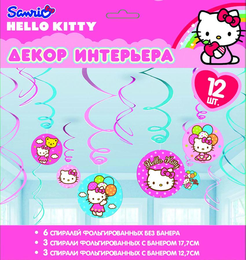 Веселая затея Спираль Hello Kitty 12 шт1501-1624Приближается день рождения или другая знаменательная дата? Создать праздничную атмосферу в доме поможет украшение-спираль Hello Kitty. Каждая спираль снабжена колечком для крепления к потолку или стене. В наборе 12 разноцветных украшений.