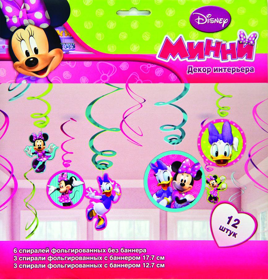 Amscan Спираль Disney Минни Маус 12 шт1501-1713Приближается день рождения или другая знаменательная дата? Создать праздничную атмосферу в доме поможет украшение-спираль Минни Маус. Каждая спираль снабжена колечком для крепления к потолку или стене. В наборе 12 разноцветных украшений.