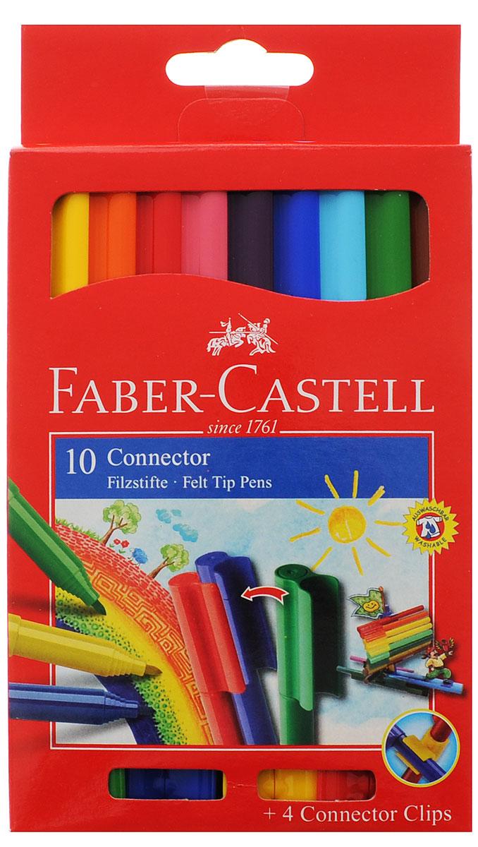 Faber-Castell Набор фломастеров с клипом 10 цветовFS-00897Фломастеры Faber-Castell с клипом идеальны для раскрашивания, рисования на больших поверхностях. Корпуса, выполненные из цветного пластика, имеют округлую форму. Фломастеры удобно брать в собой в поездку, на прогулку. Соединенные между собой необычными клип-зажимами на колпачках, они не потеряются. Фломастеры для раскрашивания и рисования помогут вашему малышу создать неповторимые яркие картинки, а упаковка с любимыми героями мультфильма будет долгое время радовать кроху.