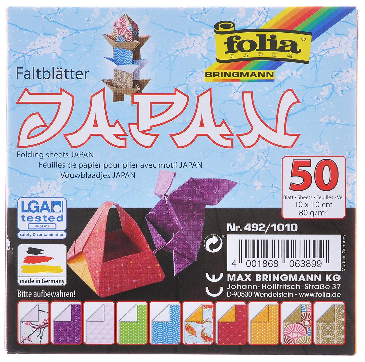 Бумага для оригами Folia Япония, 10 х 10 см, 50 листов7708025Набор специальной двусторонней бумаги для оригами Folia Япония содержит 50 листов разных цветов, которые помогут вам и вашему ребенку сделать яркие и разнообразные фигурки. В набор входит бумага десяти разных дизайнов. С одной стороны - бумага однотонная, с другой - оформлена оригинальными узорами и орнаментами. Эти листы можно использовать для оригами или для создания новогодних звезд. При многоразовом сгибании листа на бумаге не появляются трещины, так как она обладает очень высоким качеством. Бумага хорошо комбинируется с цветным картоном. За свою многовековую историю оригами прошло путь от храмовых обрядов до искусства, дарящего радость и красоту миллионам людей во всем мире. Складывание и художественное оформление фигурок оригами интересно заполнят свободное время, доставят огромное удовольствие, радость и взрослым и детям. Увлекательные занятия оригами развивают мелкую моторику рук, воображение, мышление, воспитывают волевые качества и...