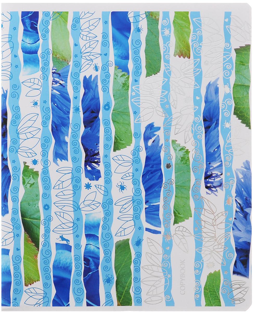 Полиграфика Тетрадь в клетку Leaves&Beetles 96 листов формат А5 цвет голубойSMA510-V8-ETТетрадь в клетку Полиграфика Leaves&Beetles подойдет как школьнику, так и студенту. Обложка тетради выполнена из картона и дополнена красочным принтом. Внутренний блок состоит из 96 листов белой бумаги. Стандартная линовка в голубую клетку дополнена красными полями. Листы тетради соединены скобами.