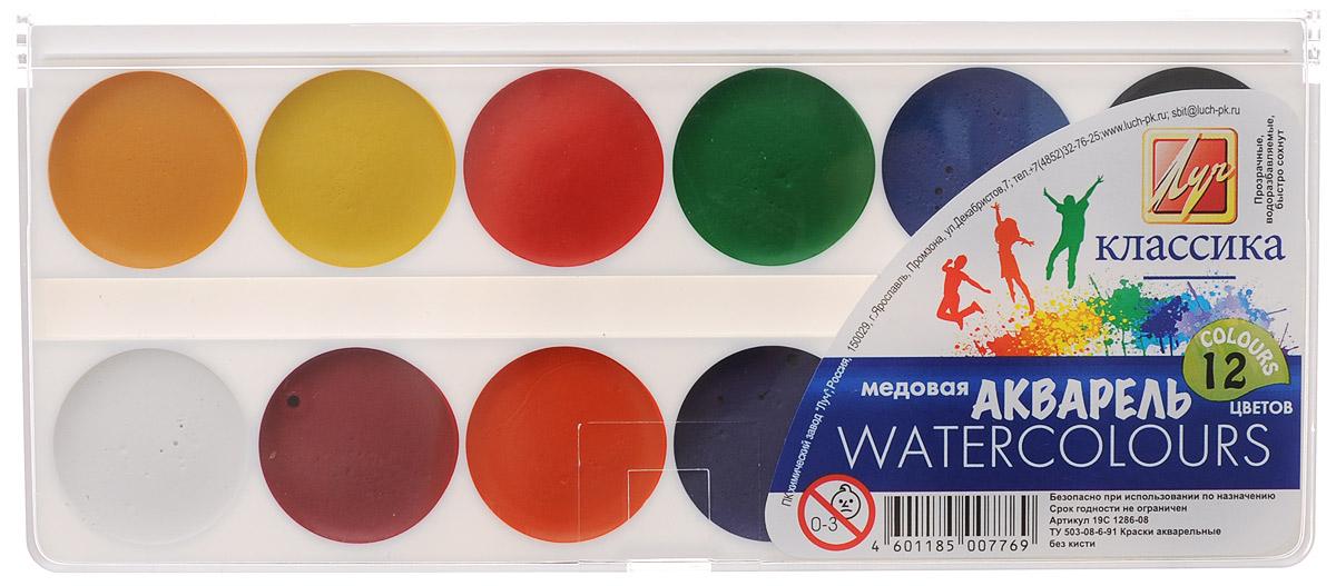 Луч Акварельные краски Классика 12 цветов19С 1286-08Акварельные краски Луч Классика, 12 цветов идеально подойдут для детского художественного творчества, изобразительных и оформительских работ. Краски мягко ложатся на бумагу, легко смешиваются между собой, не крошатся и не смазываются, быстро сохнут. В качестве красящего элемента использованы натуральные пигменты. В процессе рисования у детей развивается наглядно- образное мышление, воображение, мелкая моторика рук, творческие и художественные способности, вырабатывается усидчивость и аккуратность. Краски упакованы в пластиковый пенал.