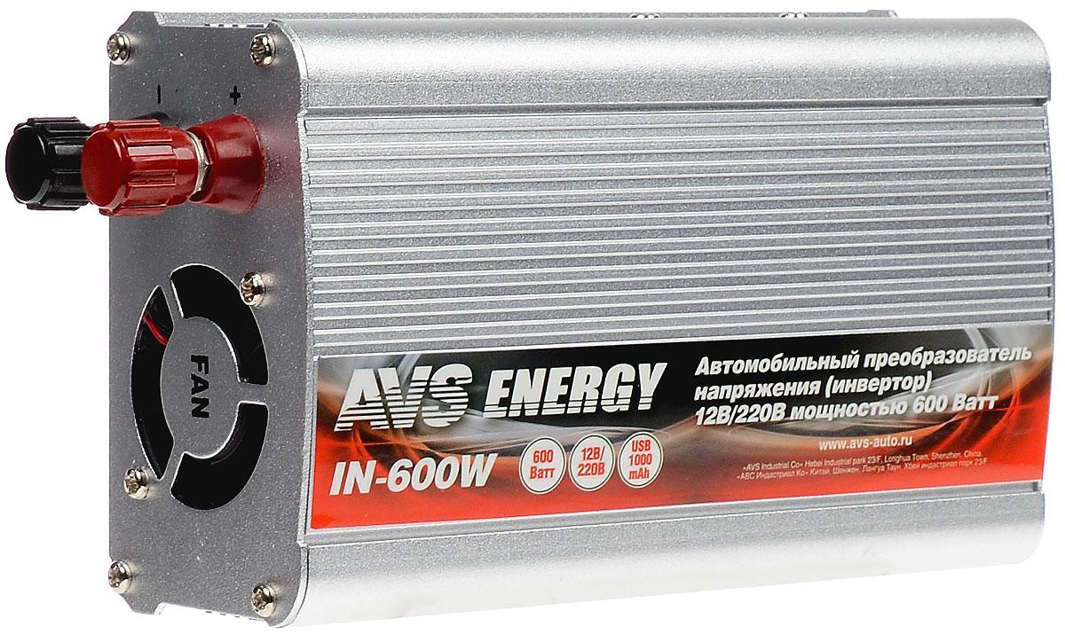 Инвертор автомобильный AVS IN-600W, 600 Вт43112Автомобильный инвертор AVS IN-600W обеспечивает работу различных бытовых устройств, аудио-видео техники, компьютера, ноутбука и многого другого от бортовой сети автомобиля. Подает звуковой сигнал при уменьшении напряжения автомобильной сети до 10,5В. Автоматически отключается в случае перегрева или попадания влаги. Выходное напряжение: АС 220В. Выходная мощность: 600 Вт. Допустимая пиковая мощность: 1200 Вт.