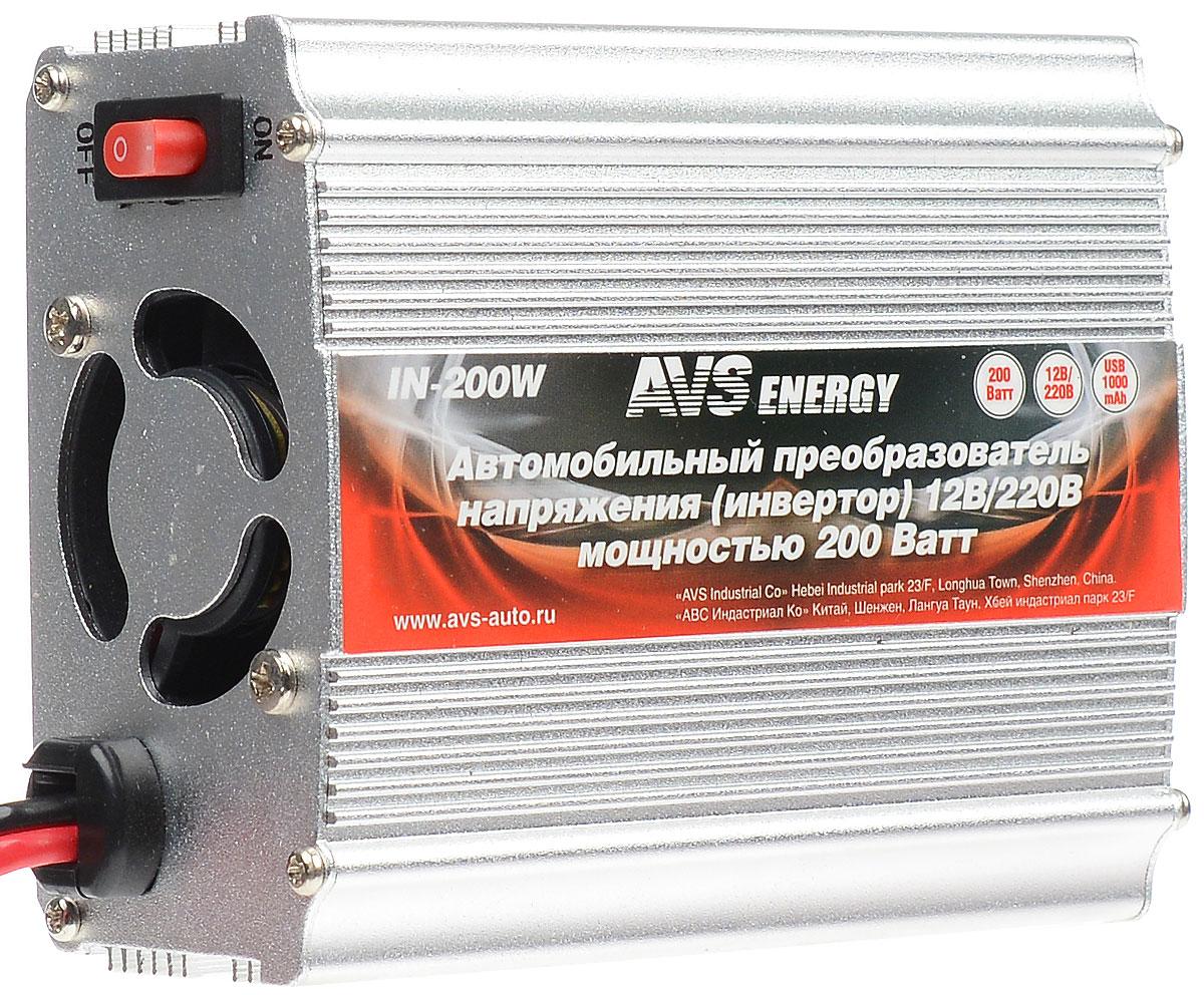 Инвертор автомобильный AVS IN-200W, 200 ВтA80683SАвтомобильный инвертор AVS IN-200W обеспечивает работу различных бытовых устройств, аудио-видео техники, компьютера, ноутбука и многого другого от бортовой сети автомобиля. Подает звуковой сигнал при уменьшении напряжения автомобильной сети до 10,5В. Автоматически отключается в случае перегрева или попадания влаги. Выходное напряжение: АС 220В. Выходная мощность: 200 Вт. Допустимая пиковая мощность: 400 Вт.