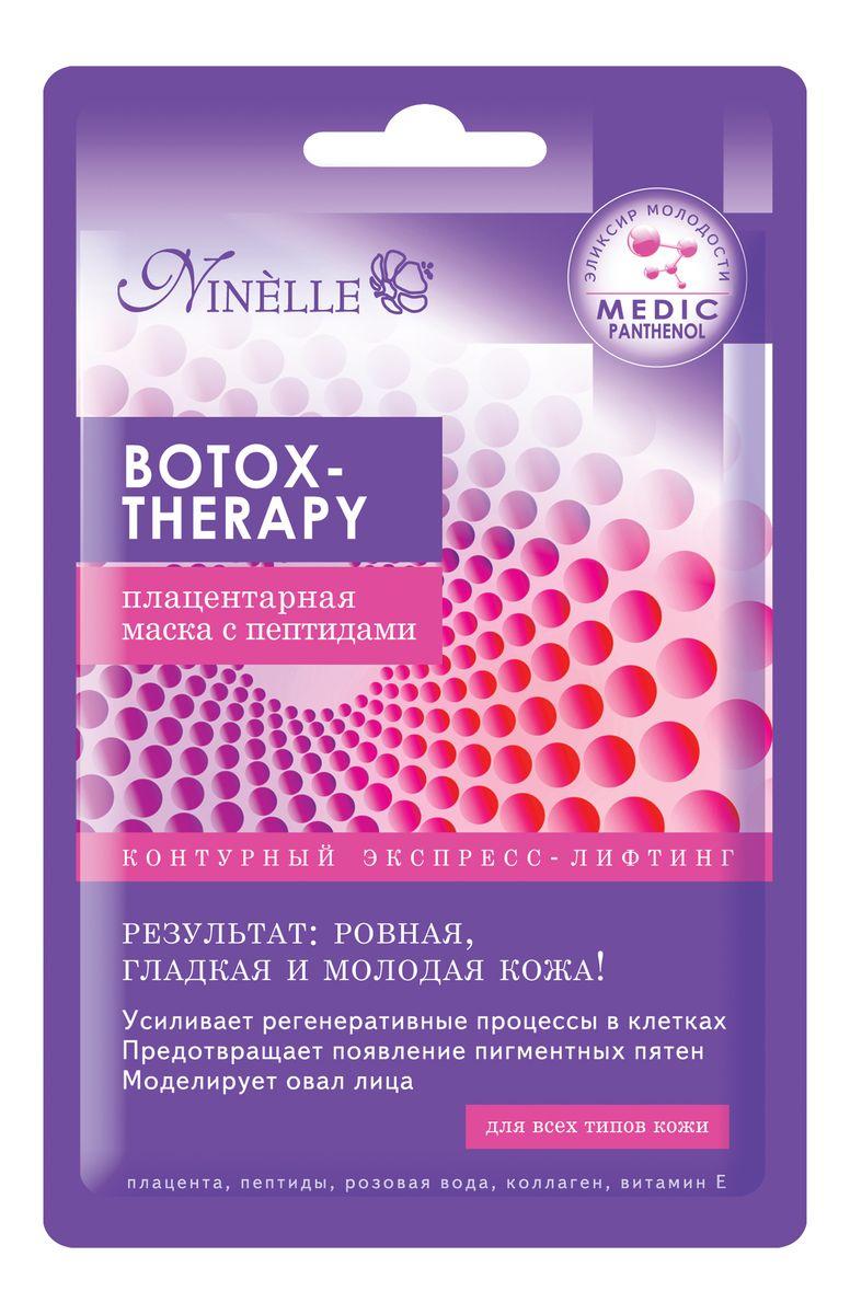 Ninelle Botox-Therapy Плацентарная маска с пептидами, 22 г970N10674BOTOX - THERAPY плацентарная маска с пептидами обеспечивает контурный экспресс- лифтинг. Коллаген и розовая вода укрепляют капилляры, разглаживают морщины и моделируют овал лица. Плацента помогает синтезировать коллаген и усиливать регенеративные процессы в клетках кожи, предотвращает появление пигментных пятен. Пептиды и витамин Е стимулируют клеточное дыхание и омолаживают клетки кожи. внешних факторов. Результат: ровная, гладкая и молодая кожа! Рекомендуется применять курсом- ежедневно в течение 10 дней, далее 1-2 раза в недлю утром или вечером