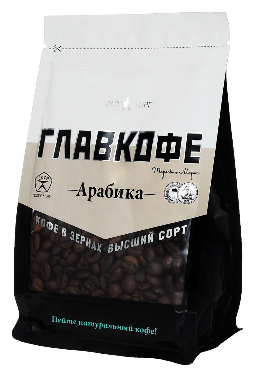 Главкофе Арабика кофе в зернах, 150 г4607141339554Главкофе Арабика - напиток с крепкими традициями. Это строгий отбор зерен по единому стандарту, честное производство и интернациональная рецептура, рождающая самые приятные воспоминания.