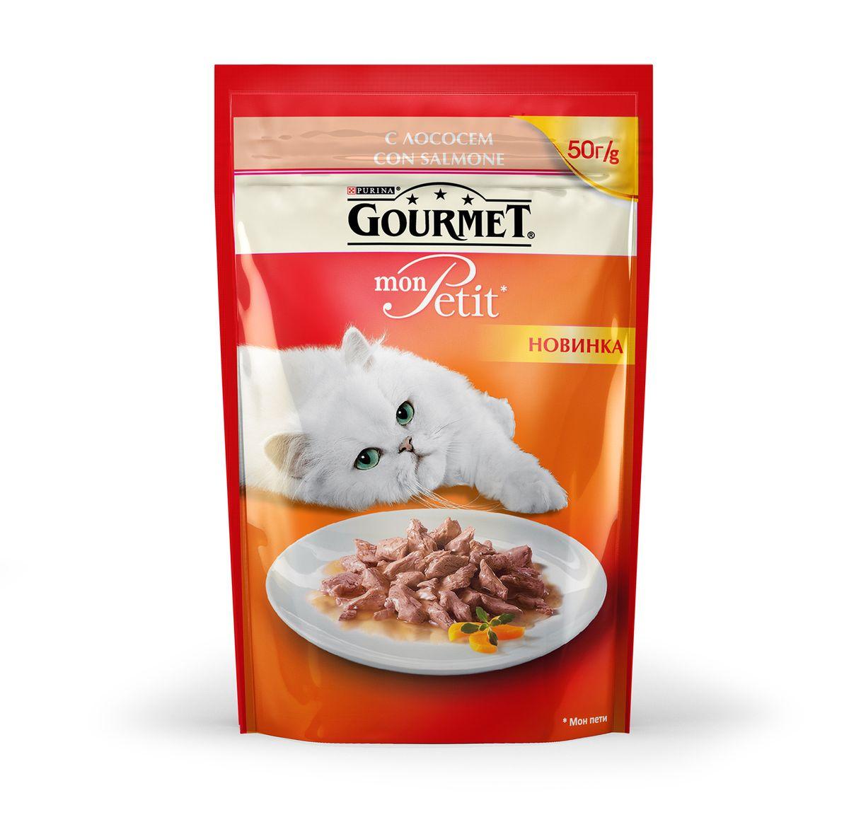 Консервы Gourmet Mon Petit, для взрослых кошек, с лососем, 50 г12287079Настоящие гурманы знают, что ничто не сравнится с восхитительным вкусом только что приготовленного блюда. Именно тогда изысканное сочетание превосходных ингредиентов раскрывается наиболее ярко. Ваши питомцы достойны вкусного питания - аппетитного обеда из нежнейших кусочков мяса из только что открытого пакетика. Особый формат упаковки Gourmet Mon Petit (50 г) удобен тем, что содержит порцию оптимального размера. Это позволяет вашему пушистому гурману доесть все сразу до последнего кусочка, наслаждаясь пиком вкуса великолепного продукта. Больше не придется хранить остатки в холодильнике и на следующий день уговаривать своего питомца все это съесть. Ведь он, как настоящий гурман, понимает, что вкусно только то, что сразу же оказывается у него на тарелке. Вы можете быть уверены - ваш гурман оценит изысканное сочетание высококачественных ингредиентов, бережно приготовленных в аппетитном соусе. Состав:мясо и продукты переработки мяса, экстракт растительного...