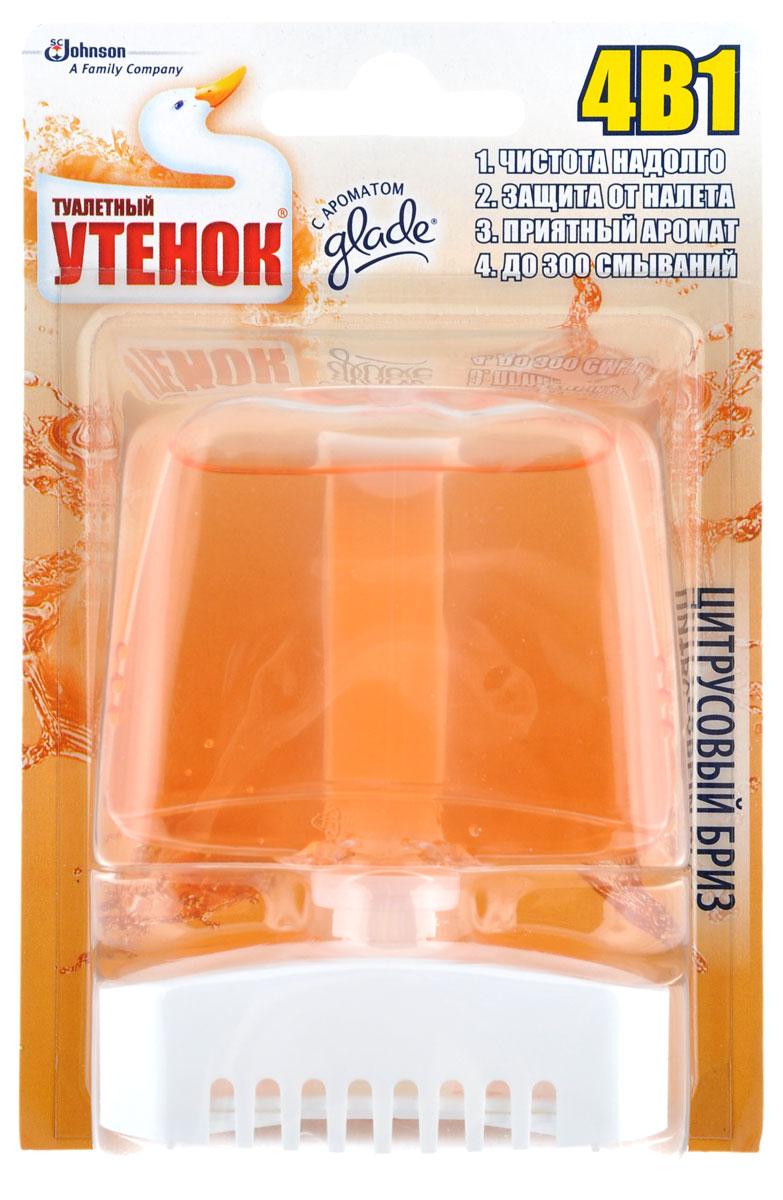 Подвесной очиститель унитаза Туалетный утенок Цитрусовый бриз, основной блок, 55 мл864886Подвесной очиститель унитаза Туалетный утенок Цитрусовый бриз устраняет неприятный запах, налет и обеспечивает гигиеническую чистоту благодаря уникальной дозирующей системе, которая сохраняет одинаковую эффективность геля от первого до последнего смывания. Защищает от налета, дарит приятный аромат. Рассчитан на 300 смываний. Размер блока: 7 см х 9,5 см х 4 см. Состав: вода, а-ПАВ, н-ПАВ, отдушка, органический растворитель, загуститель, фосфонаты менее 5%, акриловый сополимер менее 5%, октабензон менее 5%, гидроксид натрия, консервант, красители, линалоол, d-лимонен, цитраль, цитронеллол. Товар сертифицирован.