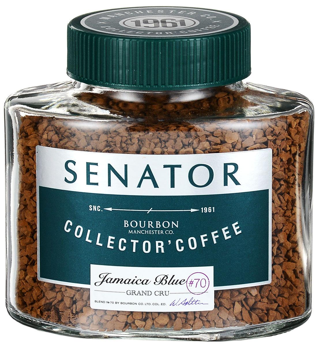 Senator Jamaica Blue кофе растворимый, 100 г4670016470577Senator Jamaica Blue натуральный растворимый сублимированный кофе, который обладает изысканным вкусом с приятным фруктовым букетом. Для создания купажа кофе используют зерна ямайской Арабики сорта Jamaica Blue, которые произрастают на высокогорных плантациях.