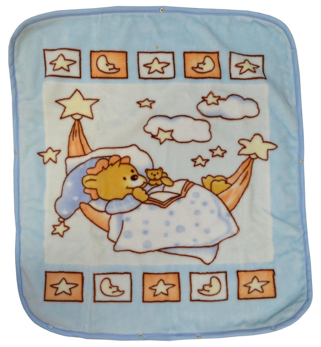 Плед-накидка для младенцев 80Х90 см коралфлис голубой10503Защита, тепло и комфорт для малышей - использован надёжный, качественный и мягкий материал! Удобство и спокойствие для родителей обеспечивается универсальностью пледа-накидки, конструкция которого позволяет ему легко превращаться в конвертик. Отличное качество и практичность! Любите своего ребёнка и дарите ему лучшее!