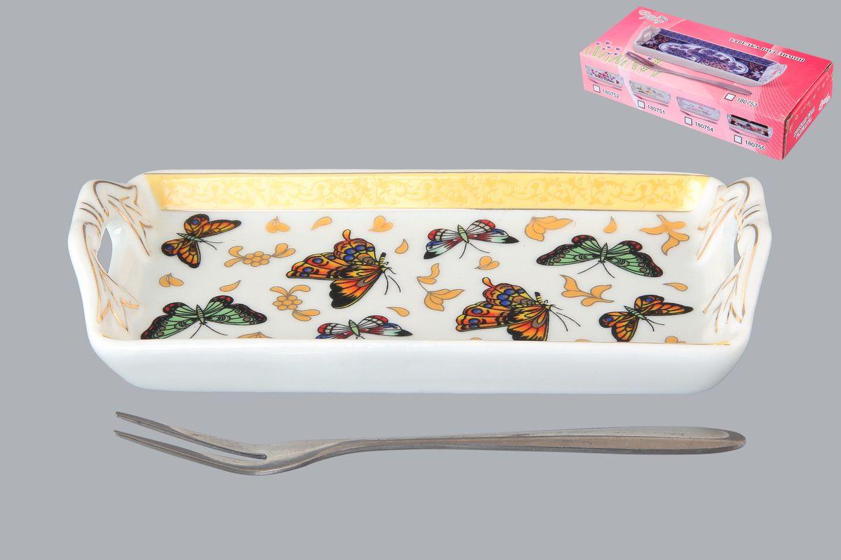Тарелка под лимон Elan Gallery Бабочки, с вилочкой180746Тарелка Elan Gallery Бабочки под лимон поможет сервировать нарезанный дольками лимон, а вилочка в комплекте удобна в использовании. Размер тарелки: 14 см х 7 см х 2 см. Размер вилочки: 13 см х 1 см х 0,3 см.
