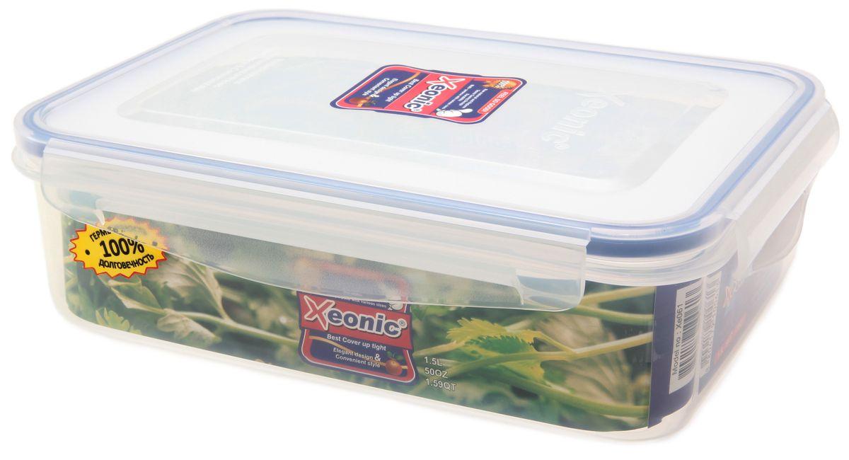 Контейнер Xeonic, цвет: прозрачный, синий, 1,5 л810017Пластиковые герметичные контейнеры для хранения продуктов Xeonic произведены из высококачественных материалов, имеют 100% герметичность, термоустойчивы, могут быть использованы в микроволновой печи и в морозильной камере, устойчивы к воздействию масел и жиров, не впитывают запах. Удобны в использовании, долговечны, легко открываются и закрываются, не занимают много места, можно мыть в посудомоечной машине. Размер: 20 см х 15 см х 6 см.