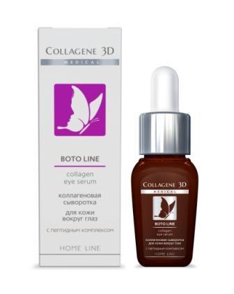 Medical Collagene 3D Сыворотка для глаз Boto Line, 10 мл102002Способствует разглаживанию мелких мимических морщинок, препятствует образованию новых и уменьшает выраженность глубоких.