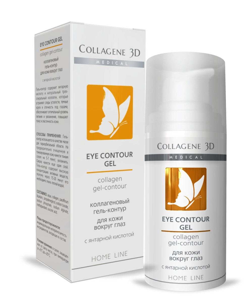 Medical Collagene 3D Гель для век Eye Contour Gel, 15 мл13006Гель обеспечиват устранение темных кругов под глазами, мощный лифтинг-эффект, разглаживание морщинок вокруг глаз.