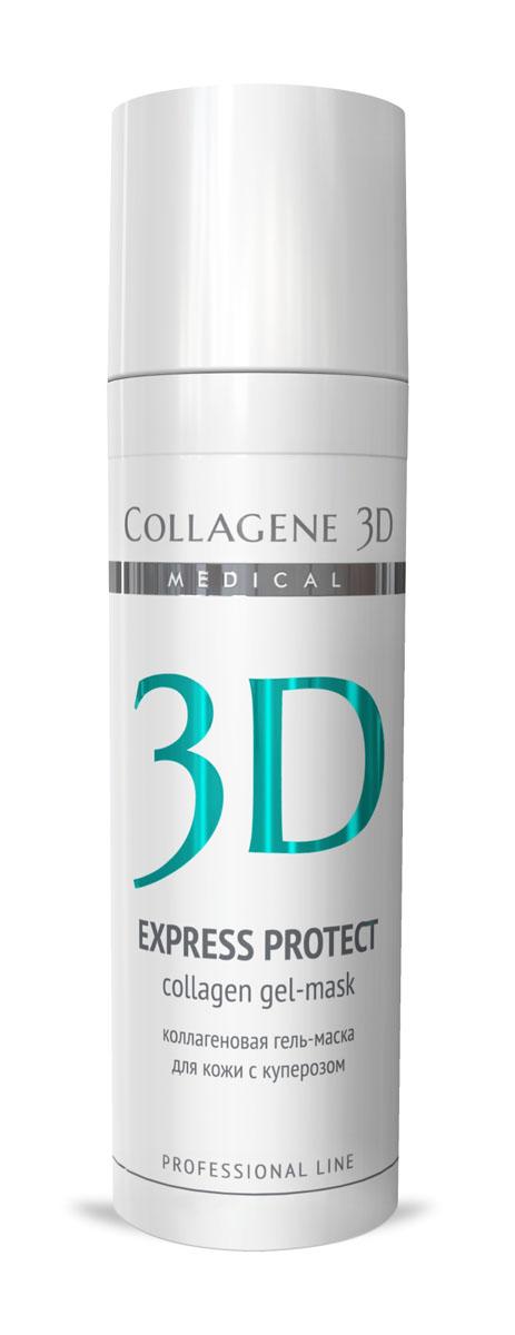 Medical Collagene 3D Гель для лица профессиональный Express Protect, 30 мл72523WDГель-маска подходит для проведения самостоятельной процедуры, а также сочетается с аппаратными методиками. Избавляет от отеков, предотвращает появление купероза укрепляя стенки сосудов.