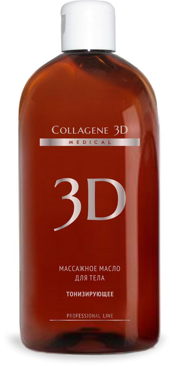 Medical Collagene 3D Масло массажное для тела Тонизирующее, 300 мл medical collagene 3d масло массажное для тела антицеллюлитное 300 мл