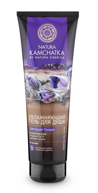Natura Siberica Kamchatka Гель для душа Цветущая тундра, 250 млFS-00103Natura Kamchatka Гель для душа Цветущая тундра, 250 мл. Нежный, как лепестки северных цветов, увлажняющий гель для душа, бережно очищает, интенсивно увлажняет, оставляя ощущение гладкости и сияния кожи. Дикая арктическая роза, растущая в пустынях Северной Земли, в идеальных экологических условиях, в борьбе за существование она сумела выработать в себе уникальную способность - выделять тепло для таяния снега благодаря высокому содержанию протеинов, которые питают и восстанавливают бархатистость и нежность кожи. Входящие в состав масла из корней сибирского ириса и эдельвейса жирные кислоты, восстанавливают эластичность кожи, питают и защищают ее от сухости. Камчатский подснежник и ветреница богаты полисахарами, которые увлажняют и придают коже здоровое сияние.Особенности состава: На основе 5 роскошных масел сибирских цветов:(*) - органические ингредиенты (WH) - органические экстракты дикорастущих растений Сибири (PS) - производное масла сибирского кедра (HR) – производное масла алтайской облепихи Эффект от использования: потрясающая гладкость и сияние кожи.