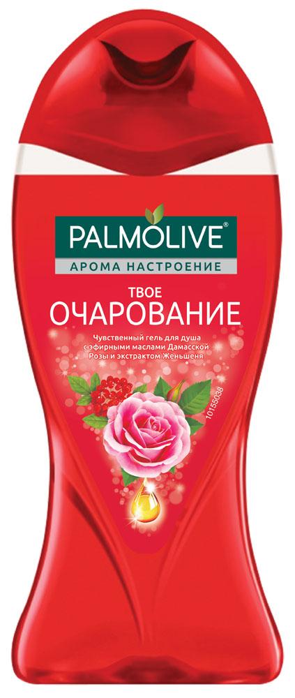 Palmolive Гель для душа Арома Настроение Твое Очарование 250млTR01634AНасладись чувственным гелем для душа с эфирными маслами Дамасской розы и экстрактом женшеня