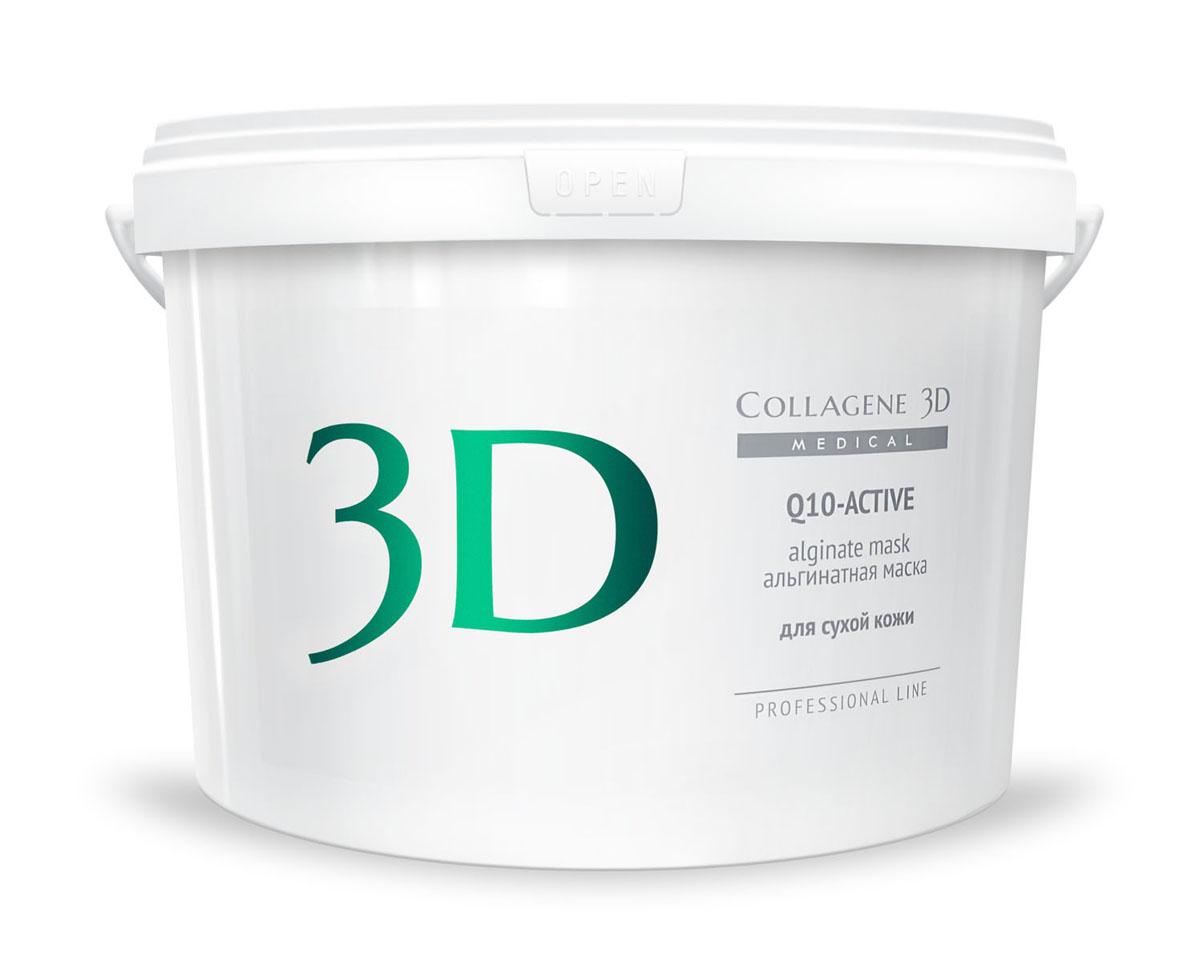 Medical Collagene 3D Альгинатная маска для лица и тела Q10-active, 1200 гБ63003 мятаВысокоэффективная, пластифицирующая маска на основе лучшего натурального сырья Q10 золотым маслом арганы. Обеспечивает антиоксидантную защиту, стимулирует выработку энергии, препятствует оксидативному стрессу.