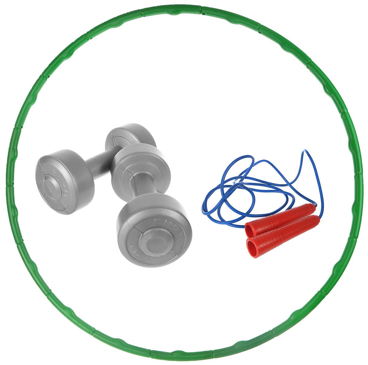 Набор для фитнеса Евро-Классик Игра и здоровье, 3 предметаИиЗНабор для домашнего фитнеса Игра и здоровье - увлекательная игра для детей и взрослых. С помощью этого набора, вы сможете скорректировать талию, поднять тонус и укрепить обще-физическое состояние организма. В набор входит: разборный массажный обруч диаметром 90 см (18 сегментов), 2 виниловые гантели весом по 1 кг, скакалка 2,8 м и буклет с вариантами упражнений и игр для детей